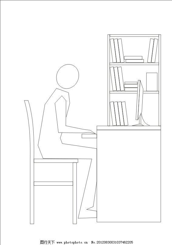工程图 简笔画 平面图 手绘 线稿 567_805 竖版 竖屏