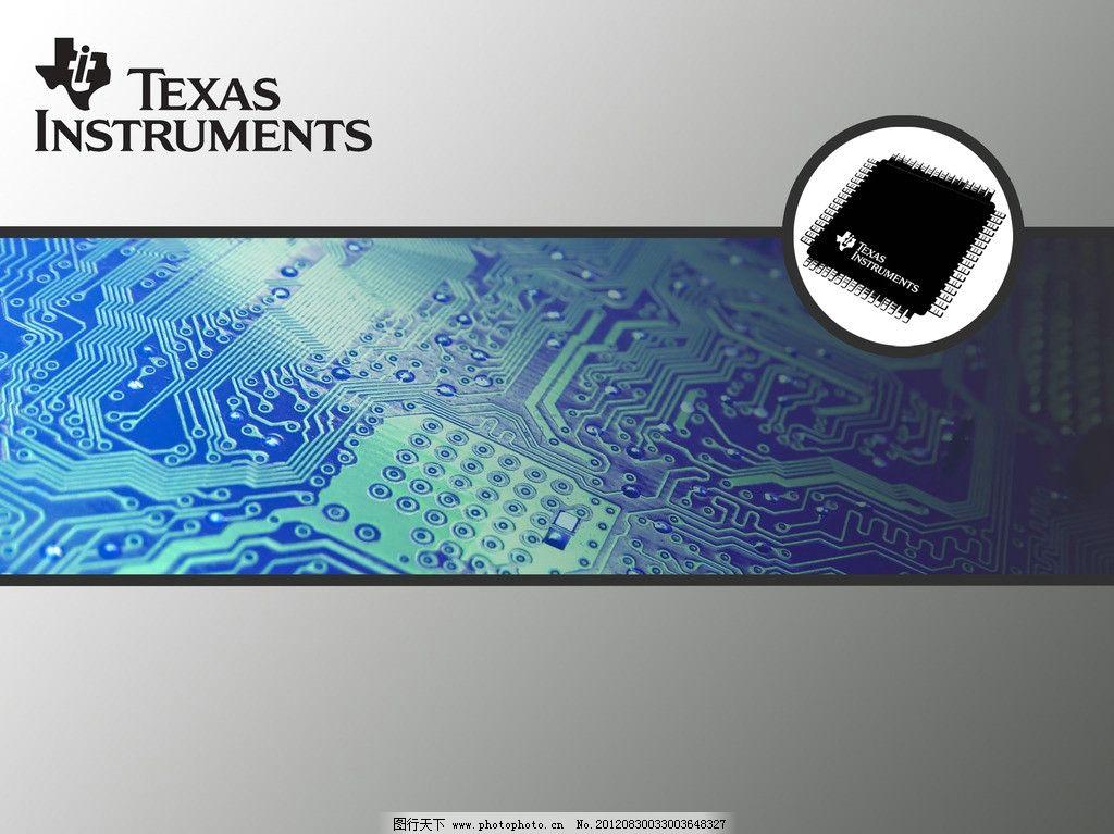 德州仪器 ppt背景 ti 科技 电路 芯片 其他 psd分层素材 源文件 100