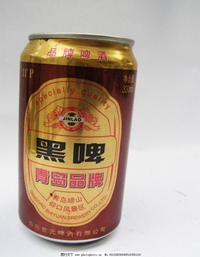 青岛黑啤 听装 灌装 啤酒