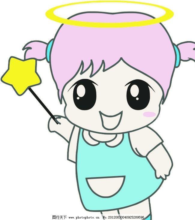 天使女孩 小女孩 魔棒 卡通 微笑天使 儿童幼儿 矢量人物 矢量