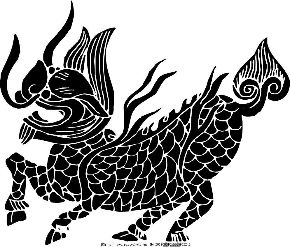 麒麟 神兽 招财 古代 传统 矢量 动物 灵兽 坐骑 吉祥物 黑