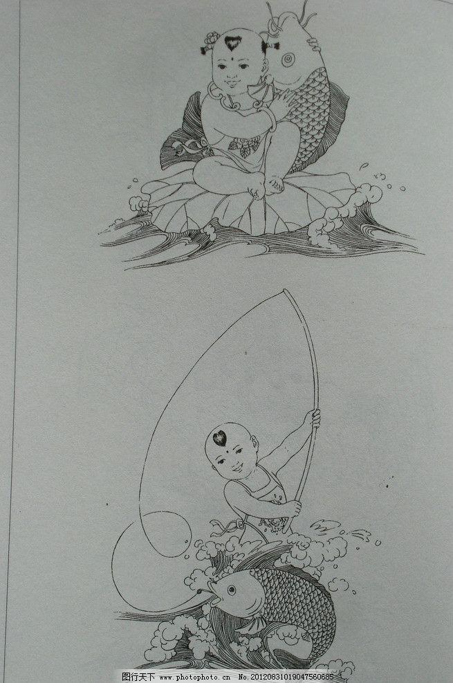 童婴图白描集 钓鱼 儿童鲤鱼 近代绘画白描 孙秉山 童婴图 童趣 童戏