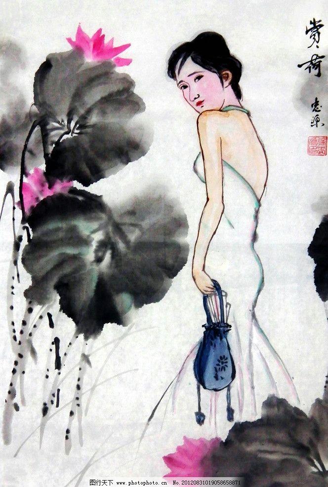 赏荷 美术 中国画 水墨画 荷池 荷花 荷叶 女人 女子 国画艺术 国画集