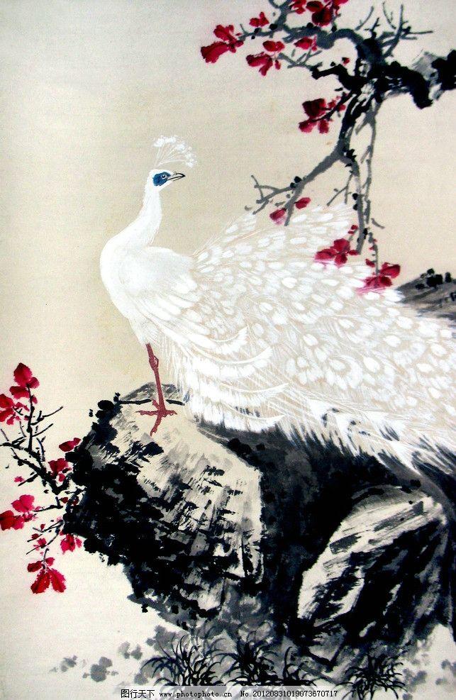听秋 美术 中国画 工笔画 白孔雀 红叶 石头 野草 国画艺术 国画集75