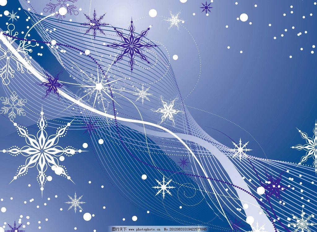 设计图库 淘宝电商 节日促销  蓝色雪花背景 圣诞 雪花 白雪 雪花片片