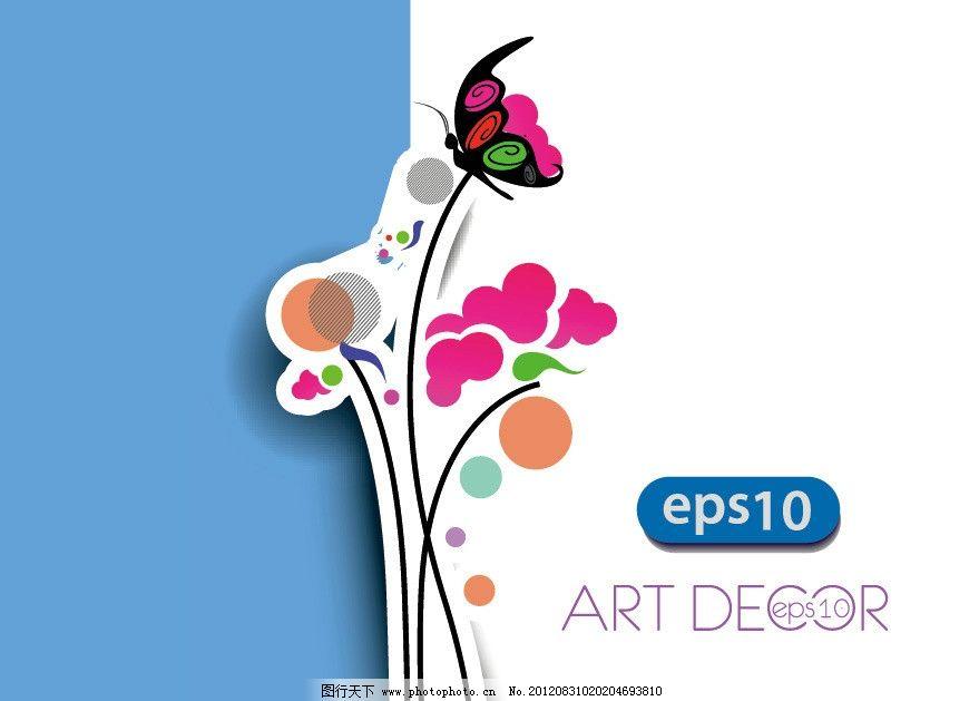 古典 浪漫 手绘 背景 底纹 矢量 手绘可爱花纹花朵 底纹背景 底纹边框