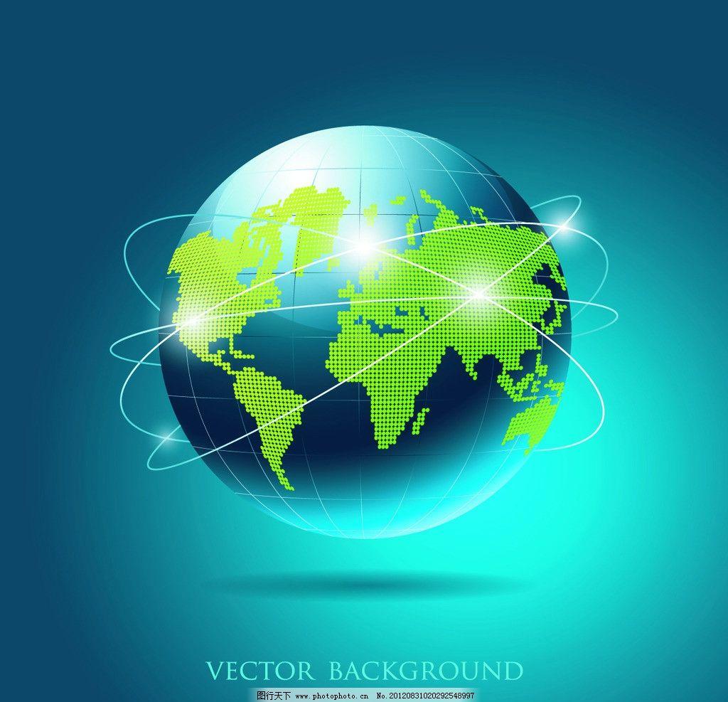 地球网络 连接 通讯 光线 关联 联网 互联网 商务 科技 环境保护