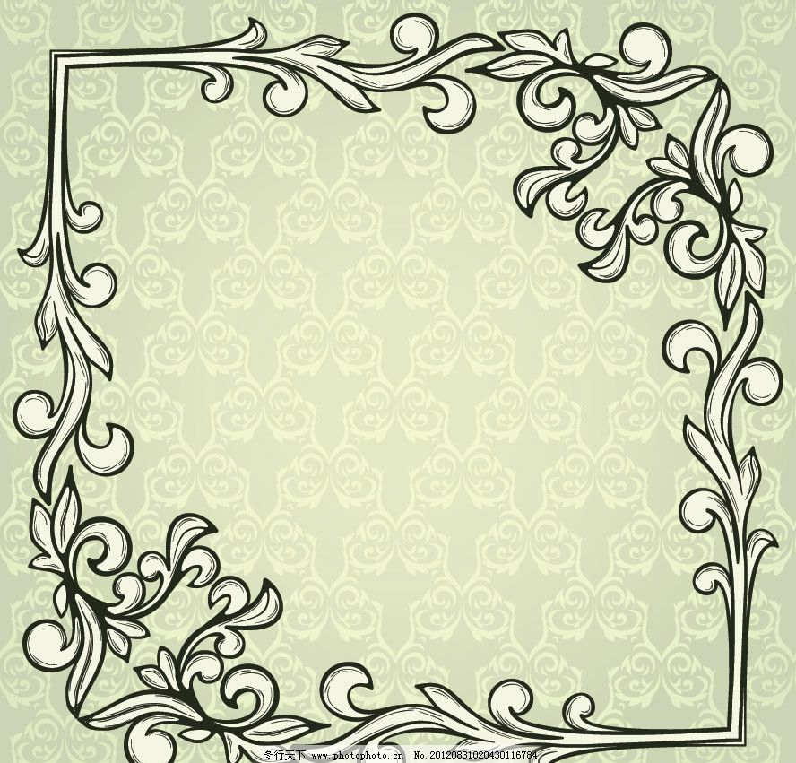 欧式花纹 边框 古典 花边 无缝 墙纸 壁纸 米色 古典花纹 时尚花纹