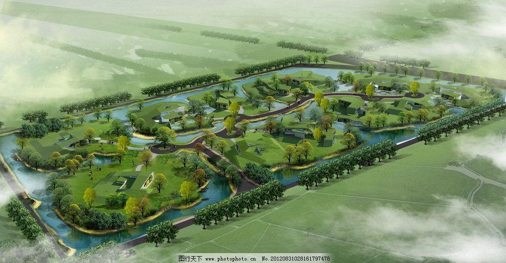园林鸟瞰图 景观设计 建筑设计 河道 树林 建筑 草坪 云雾 田园别墅