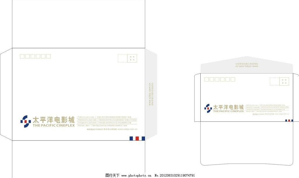 信封模板 信封 企业信封 企业模板 西式信封 标准信封 信封信纸 国际