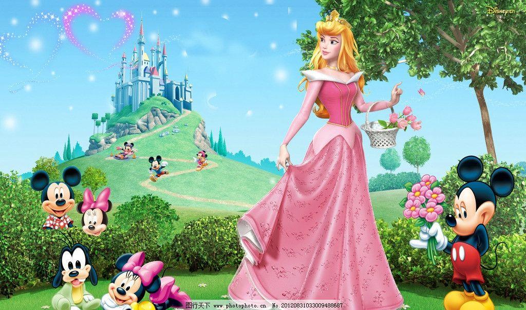 卡通米奇 公主图片