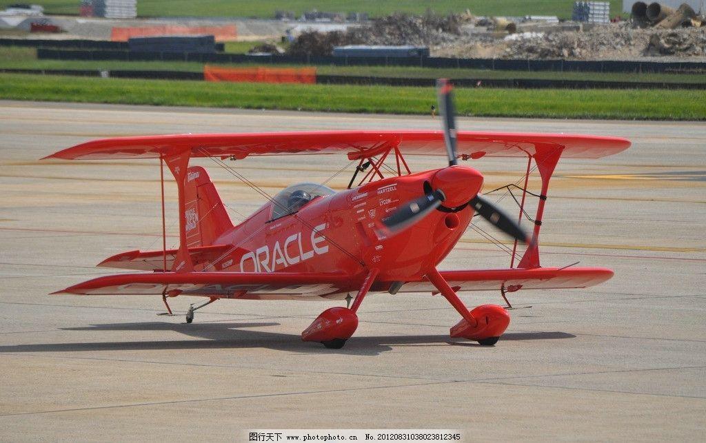 运动小飞机 小型客机 航空发动机 民航 运动 体育 航空 飞机 双翼机