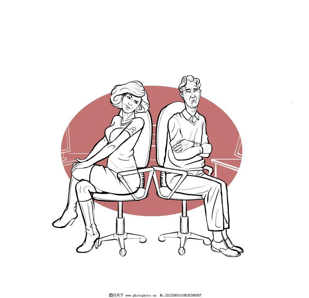 办公室男女 插画 城市 女人 男人 办公室 其他 动漫动画 设计 96dpi