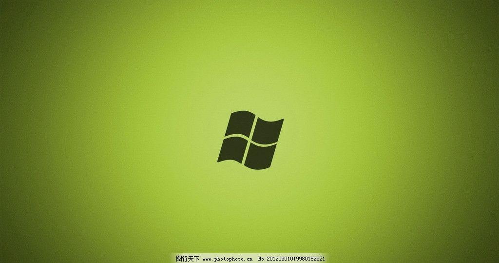 windows 8壁纸 微软 壁纸 绿色 窗口 设计 lomo 底纹 公司 代言 logo