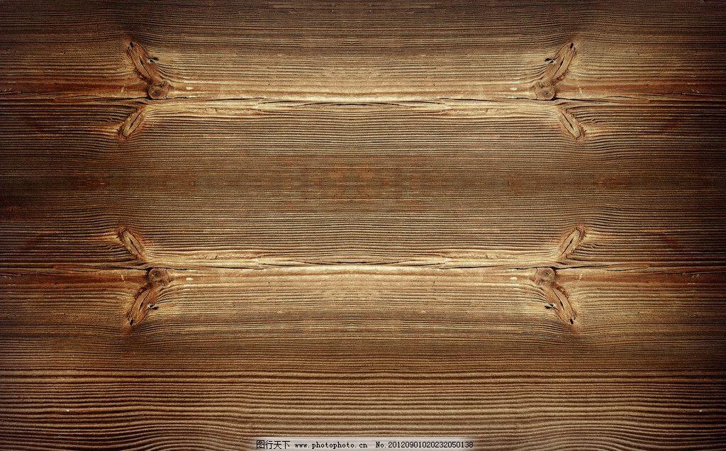 木纹木板 木板材质 贴图 地板 木质纹理 木地板 木板底纹 木板背景