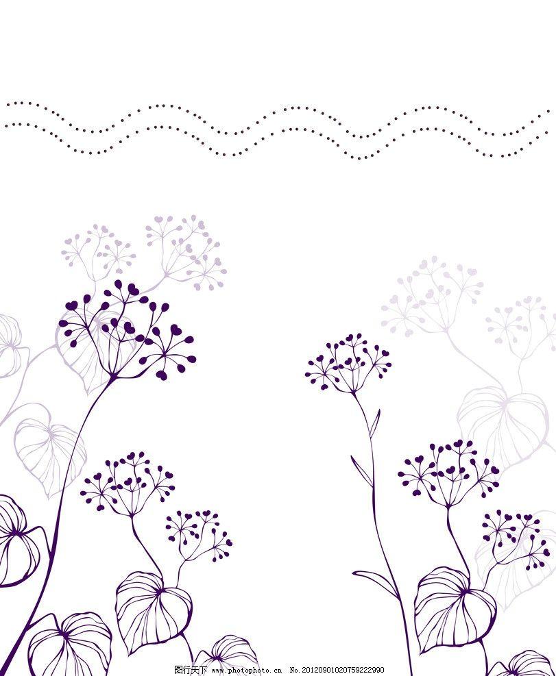 移门 紫花 四维空间 时尚移门 花纹 线条 精美移门 漂亮移门 梦幻 花