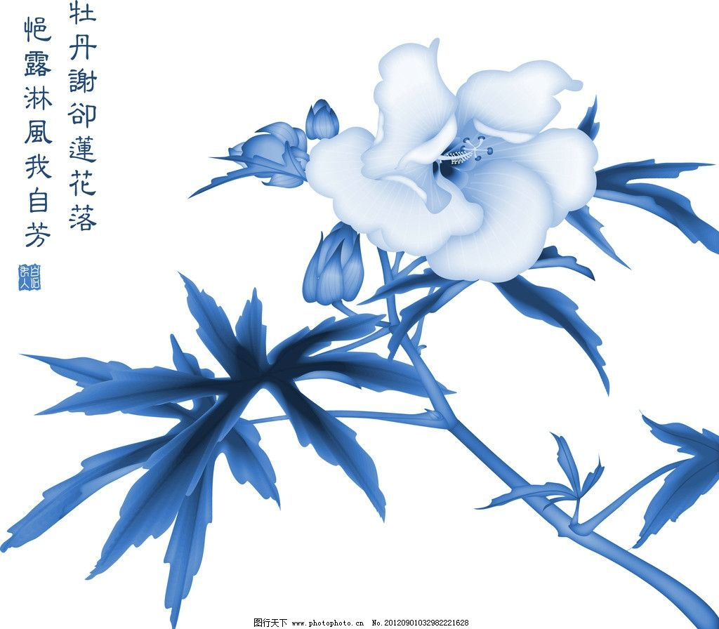 青花瓷素材 底纹花纹 陶瓷花纹 陶瓷兰彩 蝴蝶 花儿 牡丹 兰花 玫瑰
