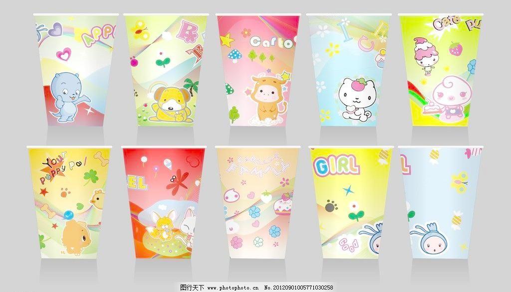 纸杯模板下载 纸杯 杯子 大方 大气 高档 高贵 幼儿园 小动物 奶茶杯