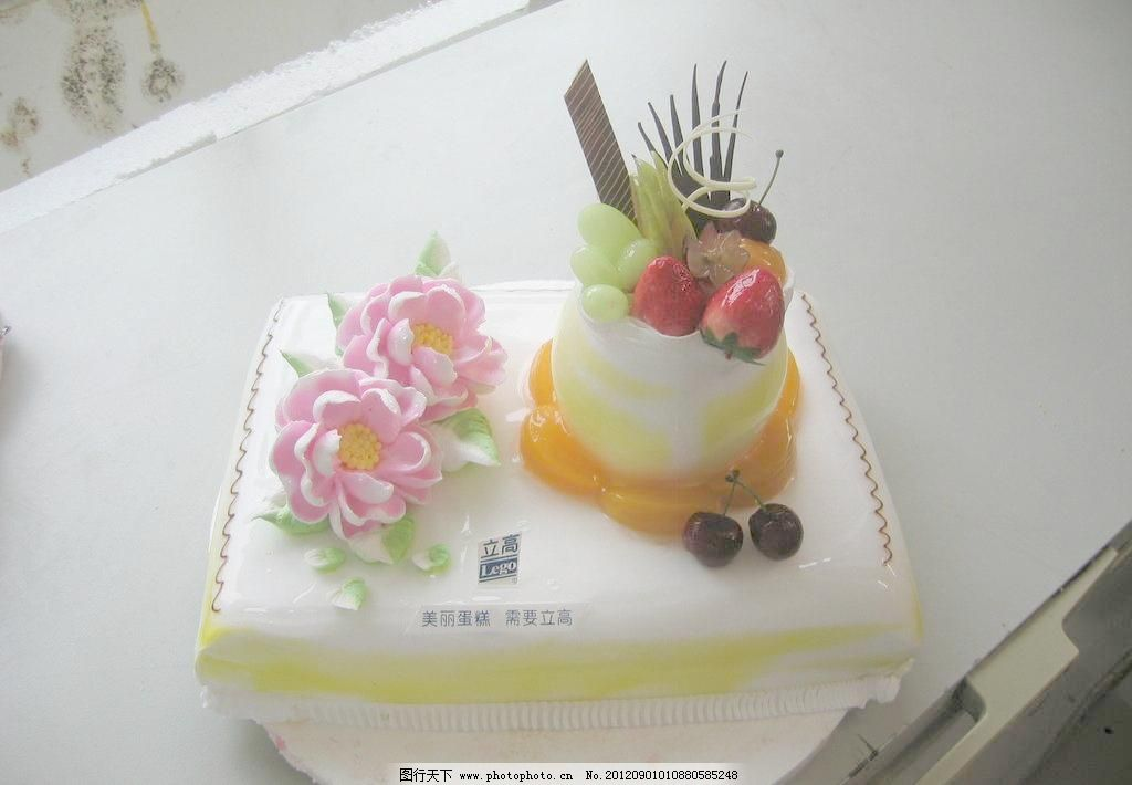 欧式蛋糕图片免费下载 180dpi JPG 餐饮美食 蛋糕 蛋糕图册 面包 欧式蛋糕 摄影 西餐美食 西点 欧式蛋糕图片素材下载 欧式蛋糕 蛋糕 面包 西点 蛋糕图册 西餐美食 餐饮美食 摄影 180dpi jpg 装饰素材 其它