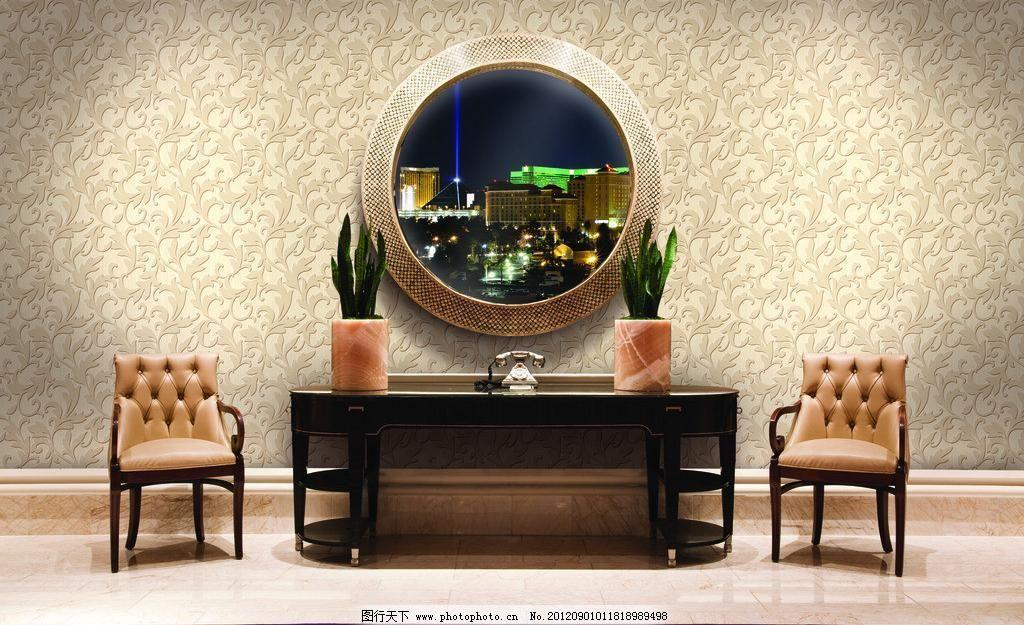 背景 壁纸 墙纸 客厅壁纸 室内摄影 沙发 镜子梳妆台 电话 欧式壁纸