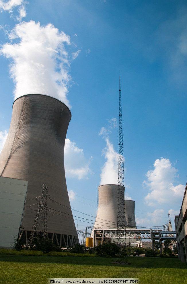 凉水塔 火力发电厂 厂房