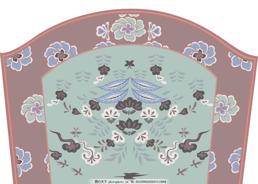 服饰花纹 矢量连续图案 敦煌花纹 花边背景 花朵边框 设计素材图片