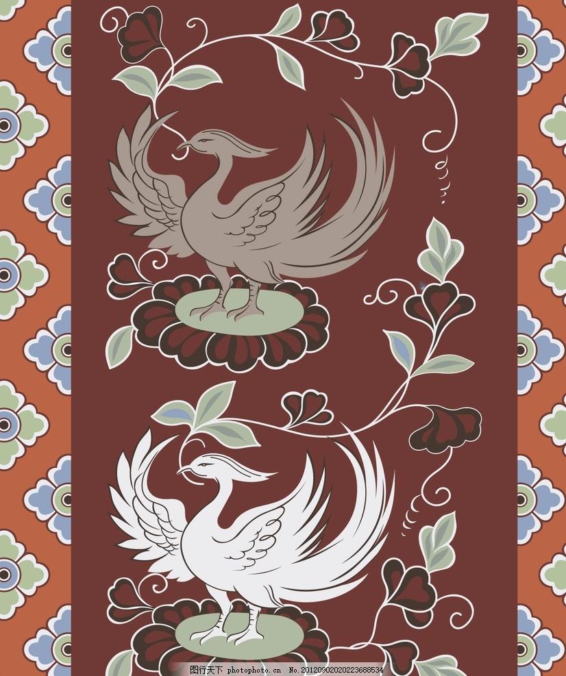 花朵边框 设计素材 连续图案 复古 少数民族风情 民俗元素 服饰花边
