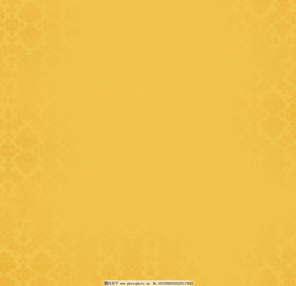 黄色渐隐欧式花纹背景图片