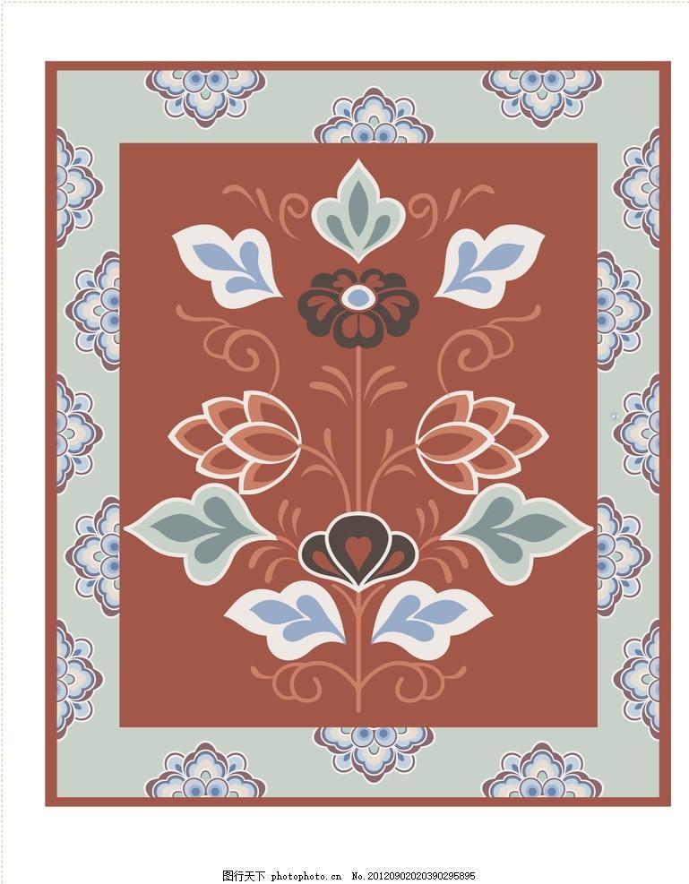 矢量花朵 连续图案 敦煌花纹 花边背景 花朵边框 设计素材 复古 少数图片