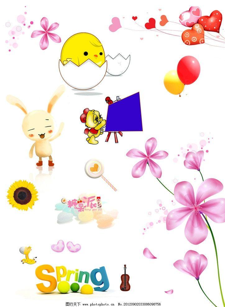 卡通psd分层素材 卡通 儿童 字体 素材 动物 相册模板 兔子 花 psd