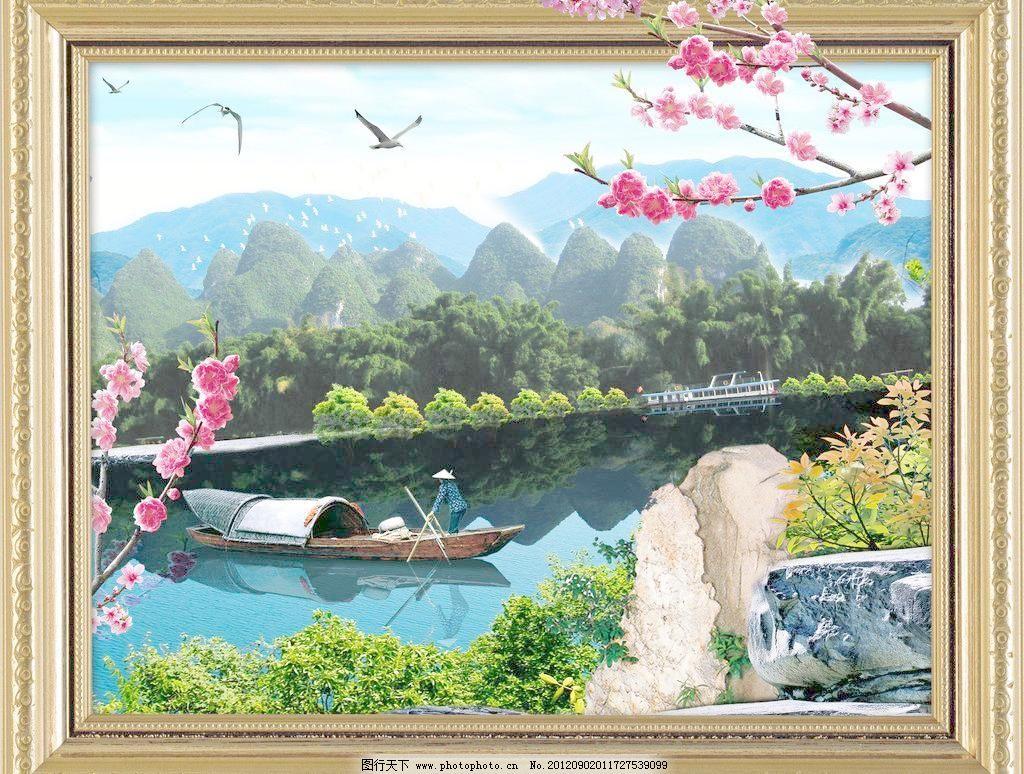 桂林风景画图片