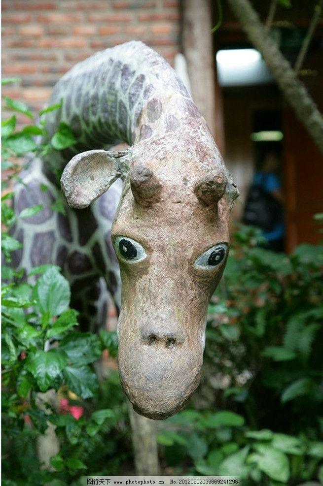 长颈鹿 塑像 雕像 长颈鹿特写