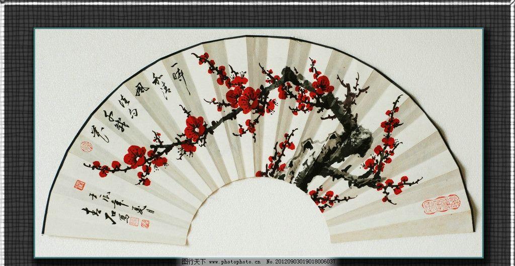 国画梅花 扇面 国画 中国画 写意 梅花 花鸟国画 绘画书法 文化艺术