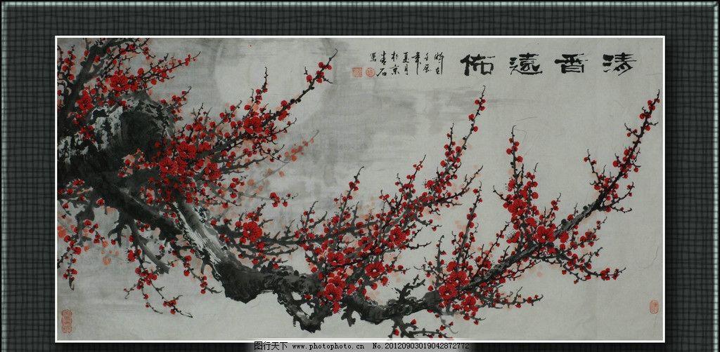 国画梅花 青石国画 中国画 写意 梅花 白梅 花鸟国画 绘画书法 文化