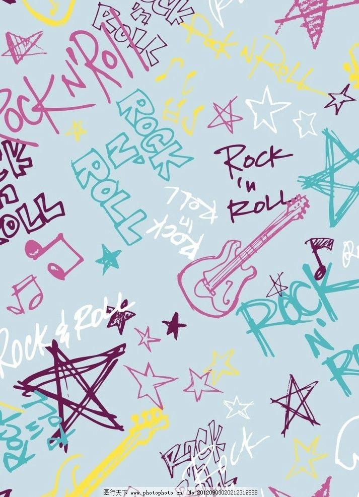 大布图案 印花图案 满印图案 漂亮图案 卡通 童装 音乐字母 底纹背景