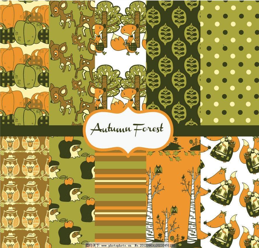 可爱秋天森林卡通动物背景图片