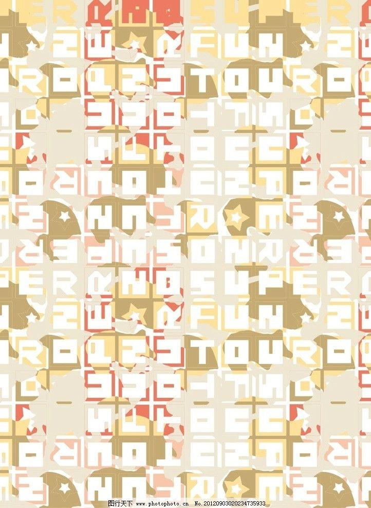 方格方块 面料图案 可爱图案 大布图案 印花图案 满印图案 漂亮图案