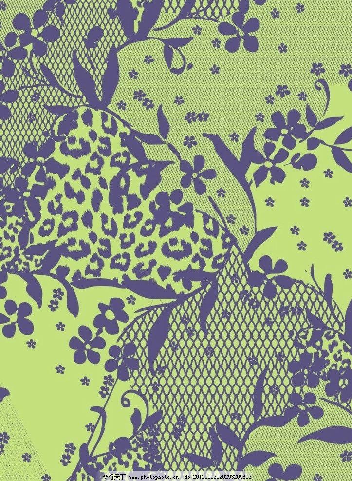 网点花形 面料图案 可爱图案 大布图案 印花图案 满印图案 漂亮图案