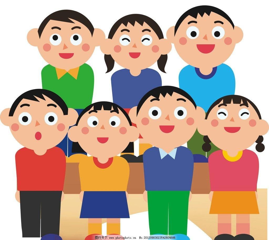 小朋友 卡通 快乐 班级 向上看 高兴 活泼 可爱 儿童幼儿 矢量人物 矢