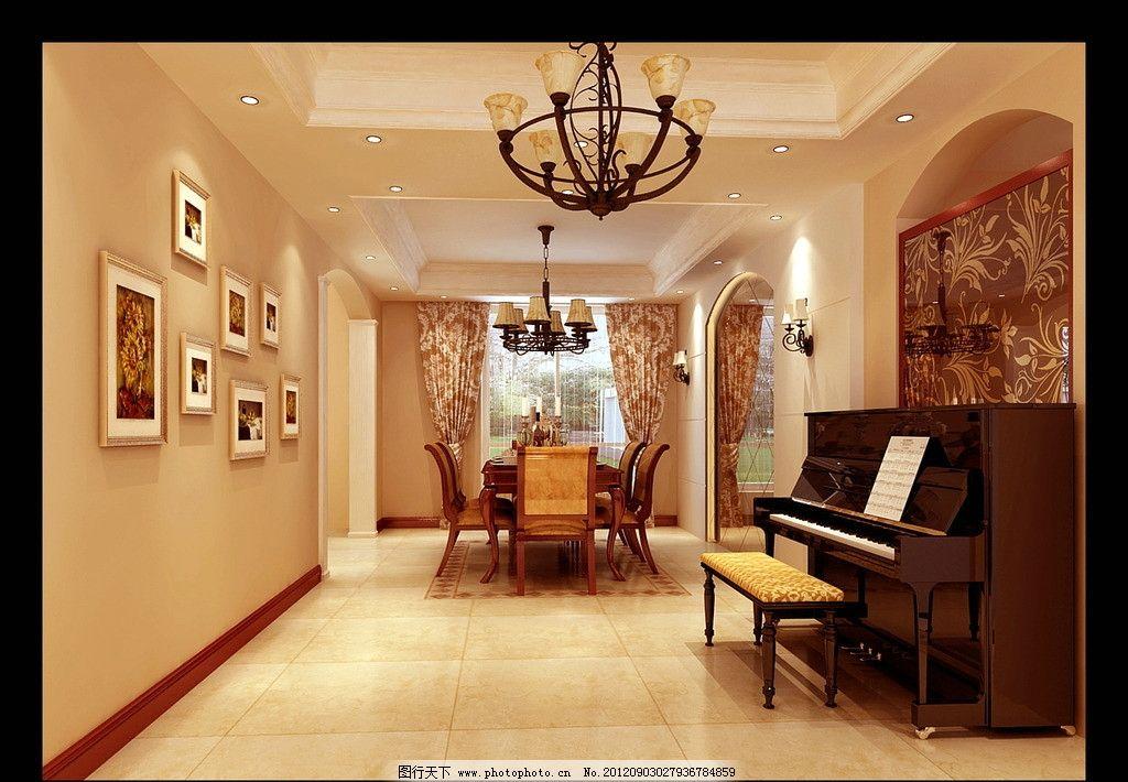 别墅餐厅 装修效果图 家装 房屋 室内 房屋装修 装饰 餐桌 钢琴