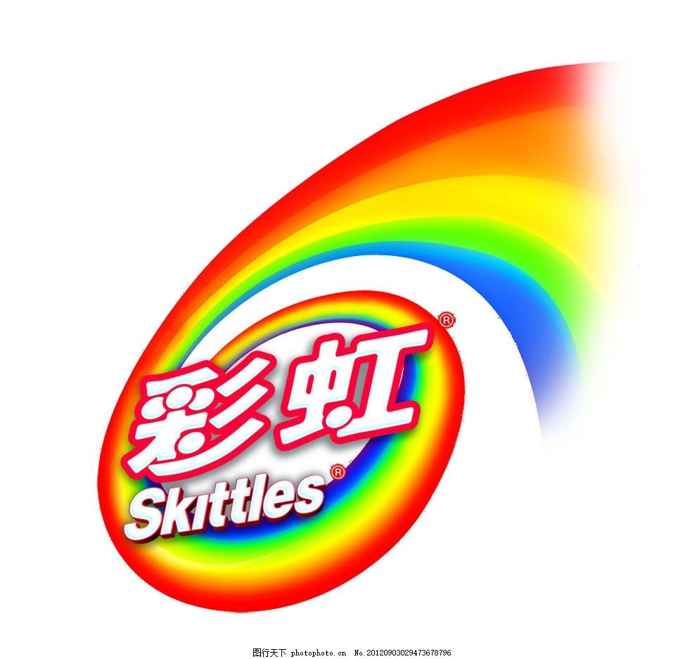 彩虹会徽设计理念