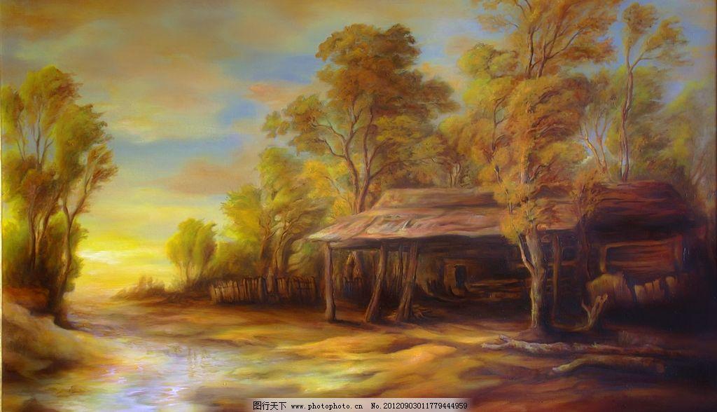 木屋 油画 林中木屋设计素材 林中木屋模板下载 林中木屋 油画风景