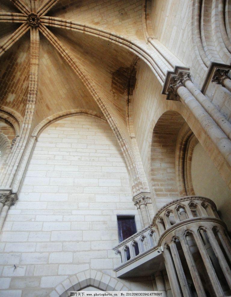 法国巴黎圣母院 法国建筑 欧式屋顶 穹形屋顶 建筑摄影 建筑园林