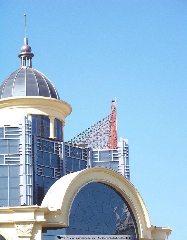 装饰性塔楼 欧式建筑 科斯林式柱头 塔式穹顶 黄色外墙 圆拱山墙 建筑