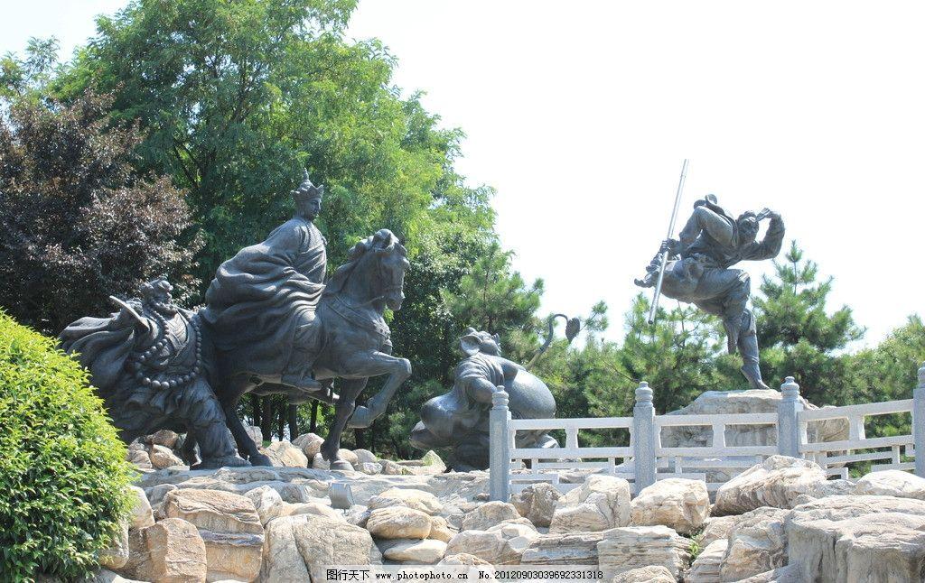 西游记人物石像雕塑图片