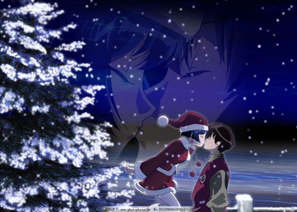 卡通 圣诞 雪花 圣诞树 情侣 kiss 动漫动画 设计 72dpi jpg