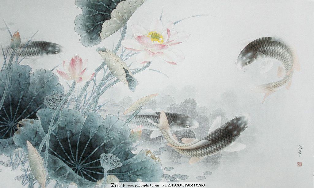 路雨年工笔鱼类选集 路雨年 锦鲤 荷花 水草 工笔花鸟 绘画书法 文化