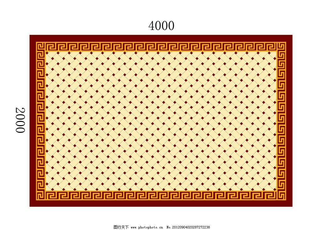 中式地毯 中式 复古 编织纹 万字边 方格 席纹 地毯 背景底纹 底纹图片