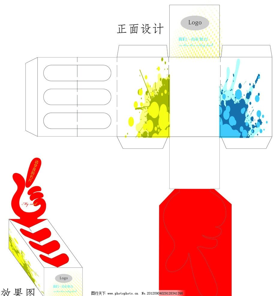 名片盒 请赐名片 盒子设计 包装设计 广告设计 矢量 cdr
