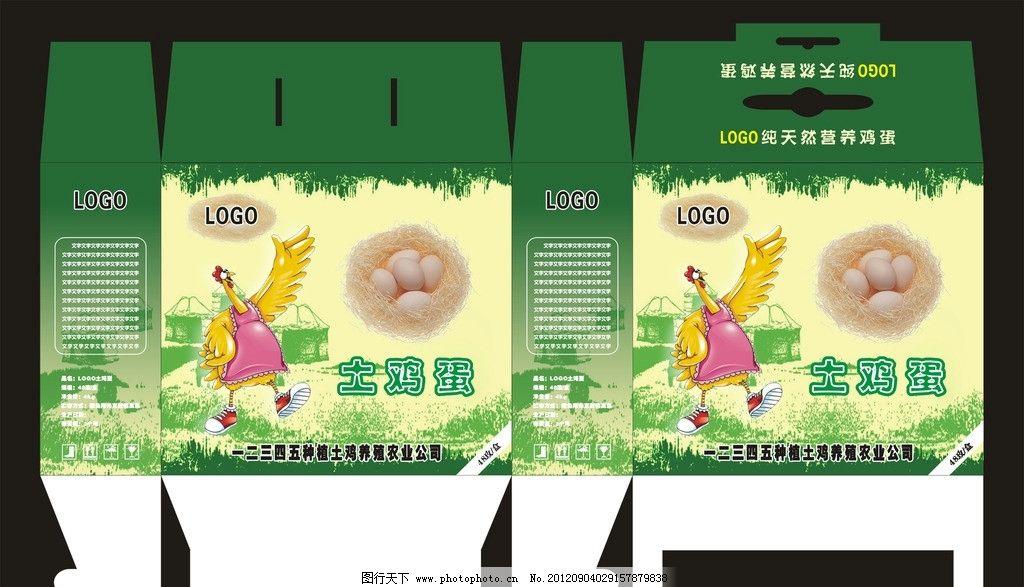 包装 包装盒 鸡蛋包装 绿色包装 土鸡蛋 鸡 包装盒展开图 包装设计 广